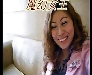 Chinese female dom 734